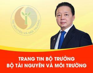Chính phủ khóa XV họp phiên toàn thể đầu tiên, quyết tâm xây dựng Chính phủ đổi mới, liêm chính, hành động, hiệu quả, vì nhân dân phục vụ